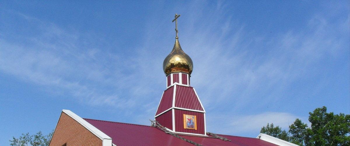 раскраски православное приходское образование